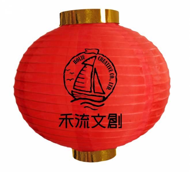 喜氣洋洋彩繪燈籠(五色隨機)
