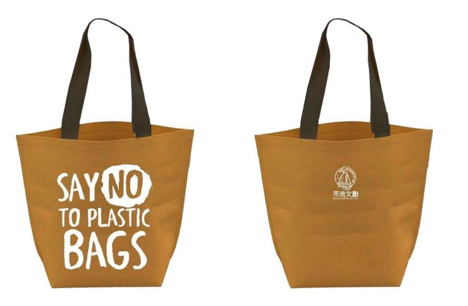 【向塑膠說不】環保牛皮購物袋