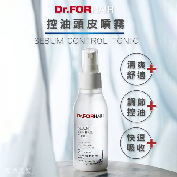 Dr.FORHAIR 控油頭皮噴霧 100ml Dr.FORHAIR 控油頭皮噴霧