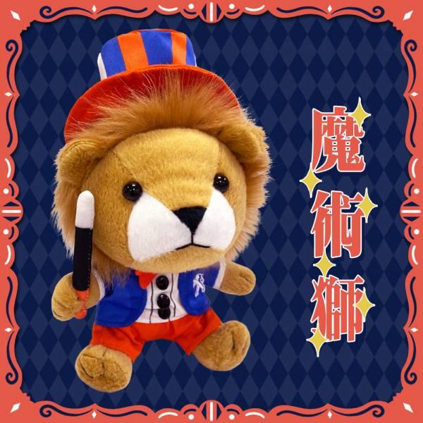 PEUGEOT 魔術獅