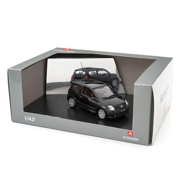 CITROËN C2 1:43 模型車 CITROEN, CITROËN, 雪鐵龍