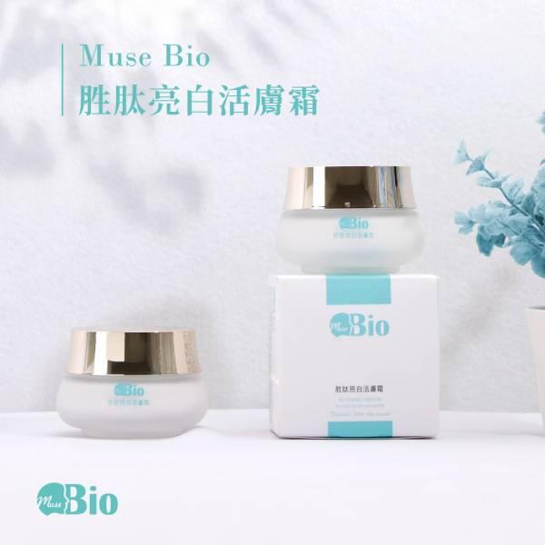 MuseBio麥貝可胜肽亮白活膚霜 MuseBio, 亮白活膚霜, 美白, 保濕, 拉提