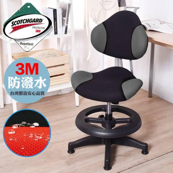 升降兒童椅電腦椅 辦公椅 書桌椅 椅子 桌椅 (附腳踏圈)3M防潑水 凱堡 【A10174】 電腦椅, 辦公椅, 電競椅, 升降椅