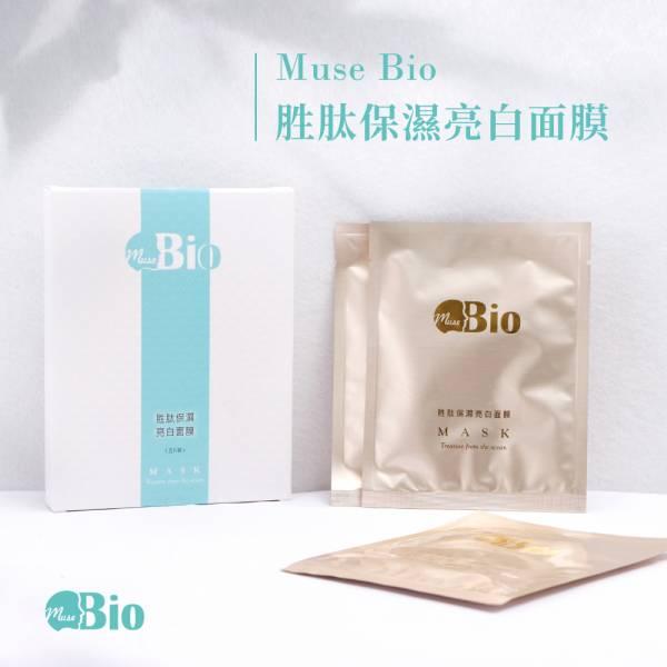 MuseBio麥貝可拉提保濕美白面膜 (五入) MuseBio, 面膜, 美白, 保濕, 拉提