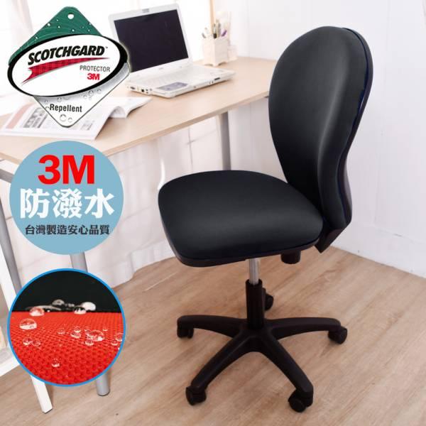無扶手彈力泡綿辦公椅/電腦椅/椅子/書桌椅 氣壓棒SGS認證 凱堡 3M防潑水【A06750】 電腦椅, 辦公椅, 電競椅, 升降椅