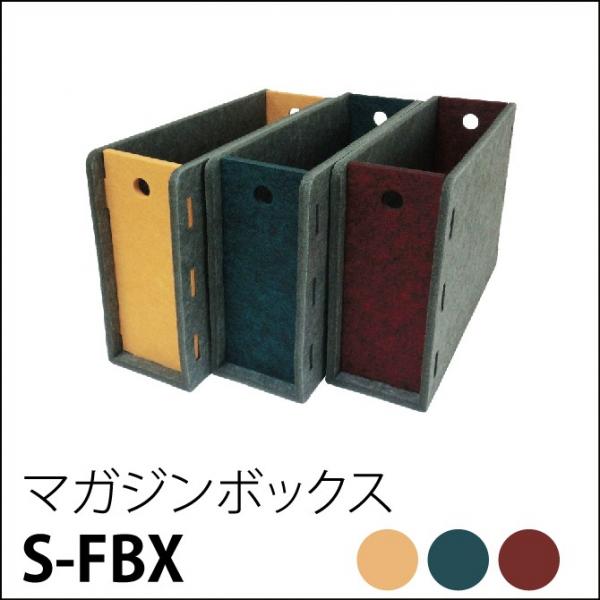 日本Felmenon文件收納盒S-FBX-RD