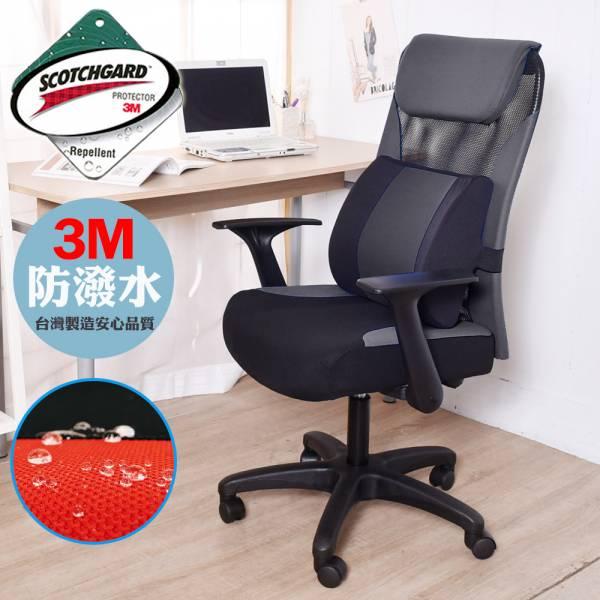PU腰枕後收折手電腦椅/電腦椅/椅子/書桌椅 3M防潑水 凱堡 【A10849】 電腦椅, 辦公椅, 電競椅, 升降椅