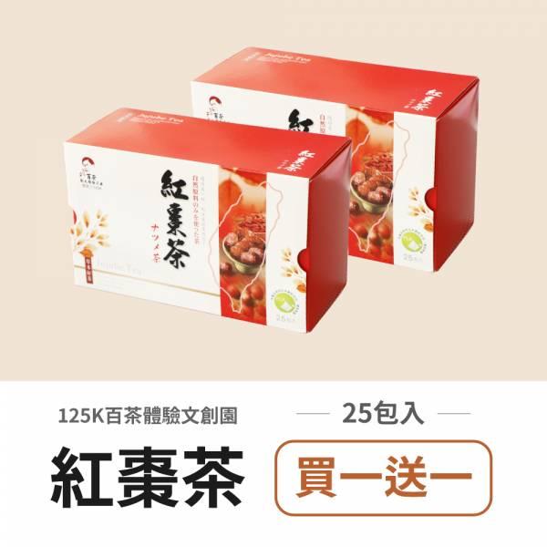 紅棗茶25入-買一送一 茶包, 茶葉, 紅棗茶