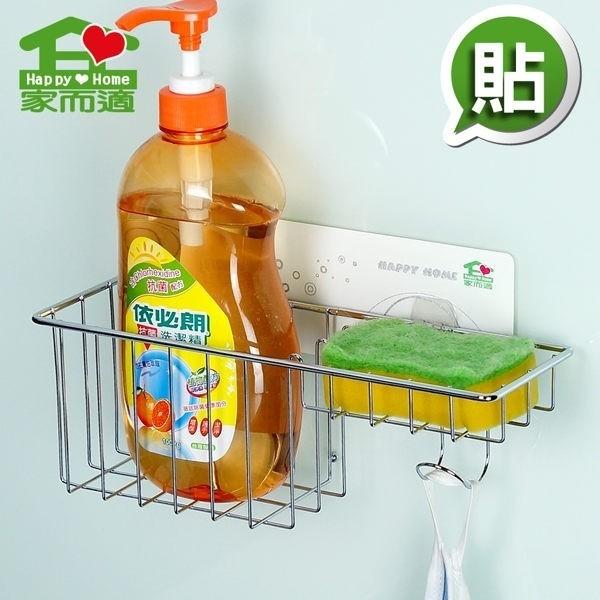(現貨)家而適洗潔精菜瓜布壁掛架 家而適,掛架,廚房收納,浴室收納,掛勾