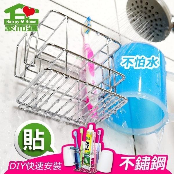 【OA-AC143】家而適不銹鋼盥洗用具壁掛架 家而適,掛架,牙刷架,浴室收納,置物架