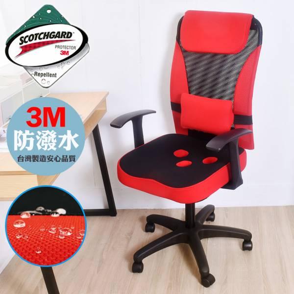 高扶手辦公椅/電腦椅 3M防潑水PU坐墊T型 凱堡【A15200】 電腦椅, 辦公椅, 電競椅, 升降椅