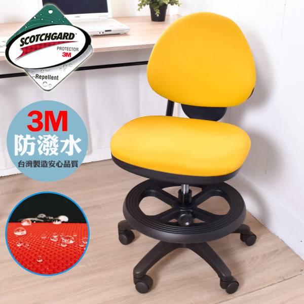 兒童椅/電腦椅(附腳踏圈) 3M防潑水凱堡【A12071】 電腦椅, 辦公椅, 電競椅, 升降椅