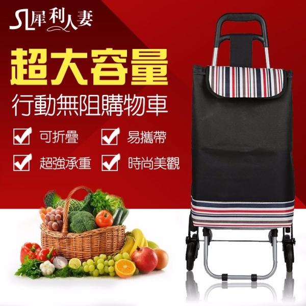 SL犀利人妻|行動無阻三輪爬樓梯購物車|輕鬆省力、體貼長輩