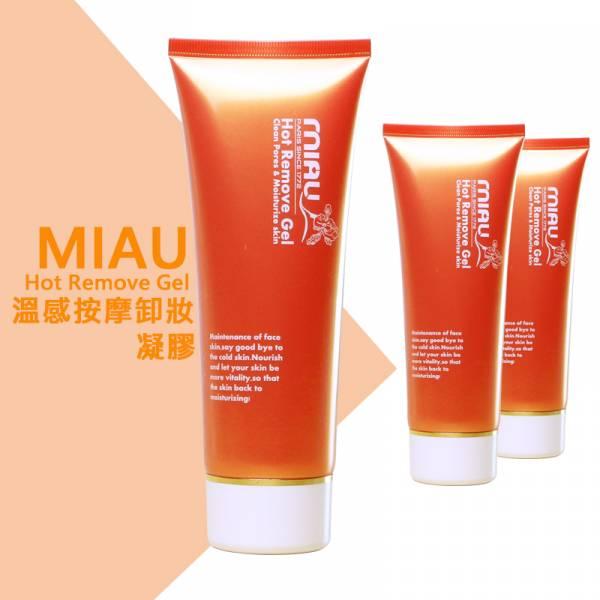 MIAU 溫感按摩洗卸凝膠-淨化毛孔、粉刺,讓肌膚持久保濕 買2送1