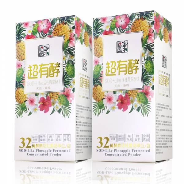 福盈康 超有酵SOD-Li ke活性鳳梨酵素/2盒雙酵王/一袋女王,歡樂智多星/健康有方/強力推薦幫助消化。幫助維持消化道機能。改變細菌叢生態。使排便順暢。調整體質。調節生理機能。