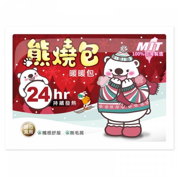 熊燒包暖暖包(100片)冬季必備