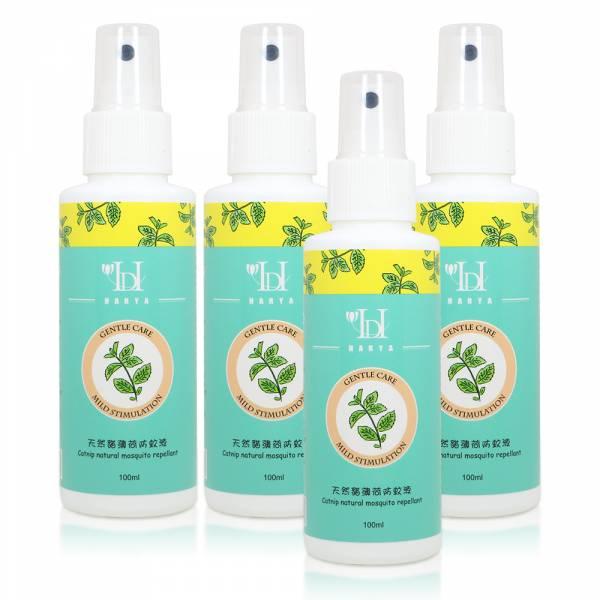 全家都可使用~天然貓薄荷防蚊液(100ml)-4瓶 貓薄荷,防蚊液,驅蟲劑