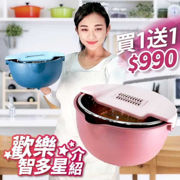 MIAU-360度多功能不鏽鋼瀝水籃/歡樂智多星介紹【買1送1】/贈打蛋器