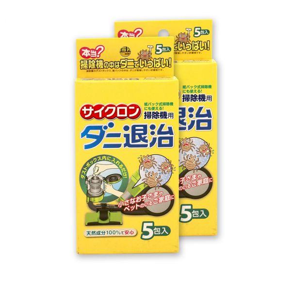 日本原裝進口-無毒除塵蟎粉(吸塵器專用)2盒,過敏兒協會推薦,全家無蟎計畫日本原裝進口、居家清潔、抗蟎蟲、防蟎蟲、除蟎蟲、塵蟎過敏、跳蚤、清理、殺蟎神器、幼兒防護、流鼻水、鼻塞、抓癢、除臭抑菌