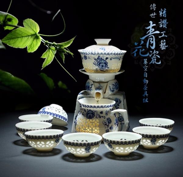 精讚工藝 傳世青花瓷 簍空自動茶具組