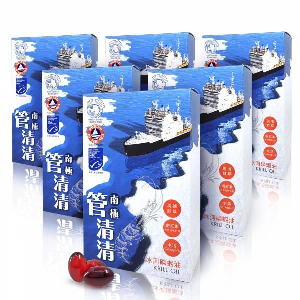 MIAU 管清清南極冰河磷蝦油軟膠囊6盒歡樂智多星/強力推薦(30顆/盒)男性保健。青春期滋補。女性更年期調理。養生健康。美肌美顏。體質調整。營養補充。這事有影嘸介紹/紅毛推薦