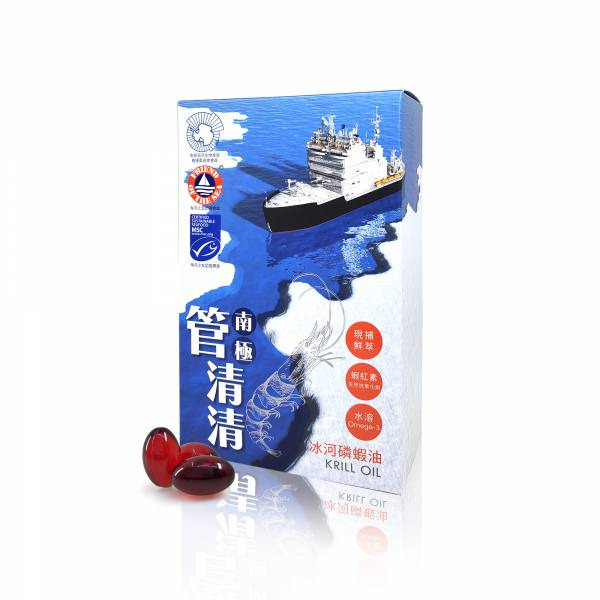 MIAU 管清清南極冰河磷蝦油膠囊1盒(30顆/盒)歡樂智多星/強力推薦男性保健。青春期滋補。女性更年期調理。養生健康。美肌美顏。體質調整。營養補充。