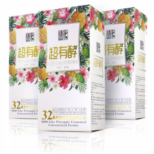 福盈康 超有酵SOD-Li ke活性鳳梨酵素/3盒雙酵王/一袋女王,歡樂智多星/健康有方/強力推薦幫助消化。幫助維持消化道機能。改變細菌叢生態。使排便順暢。調整體質。調節生理機能。
