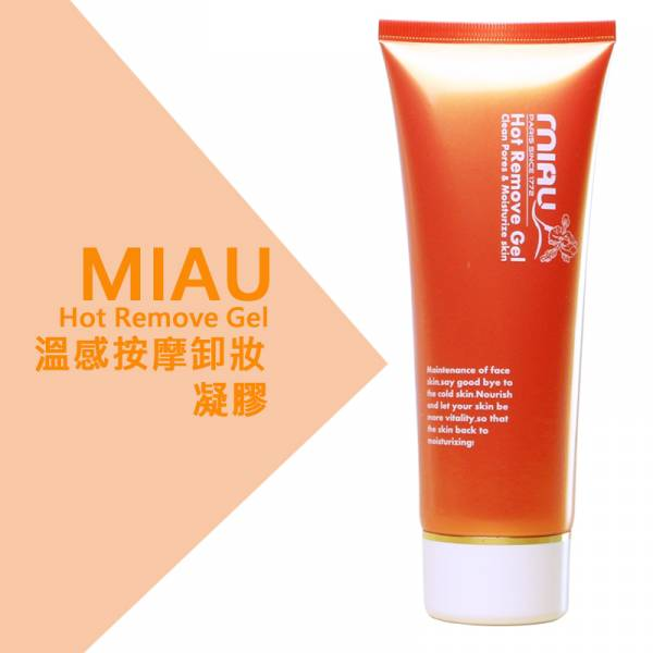 MIAU 溫感按摩洗卸凝膠-淨化毛孔、粉刺,讓肌膚持久保濕 1/入