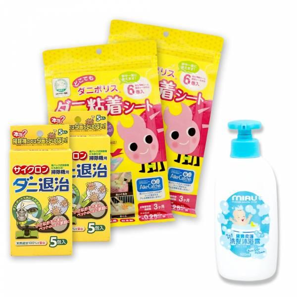 完美天然無塵蟎組合,日本原裝進口-強力除塵蟎片2包+無毒除塵蟎粉(吸塵器專用)2盒再加送2合1寶寶洗髮沐浴露,過敏兒協會推薦,全家無蟎計畫日本原裝進口、居家清潔、抗蟎蟲、防蟎蟲、除蟎蟲、塵蟎過敏、跳蚤、清理、殺蟎神器、幼兒防護、流鼻水、鼻塞、抓癢、除臭抑菌