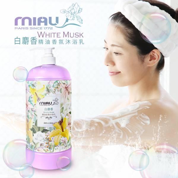MIAU白麝香精油香氛沐浴乳2000ml(買1送1)共2瓶