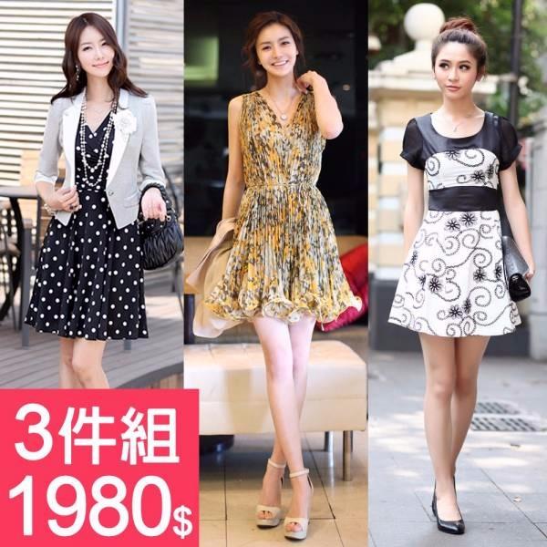【HARYA 赫亞】浪漫花紋蝴蝶結1件+黑底白點點1件+繽紛花系列洋裝1件 洋裝,無袖,短袖,韓版
