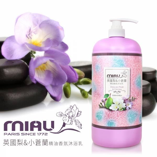 MIAU英國梨&小蒼蘭精油香氛沐浴乳2000ml(買1送1)共2瓶
