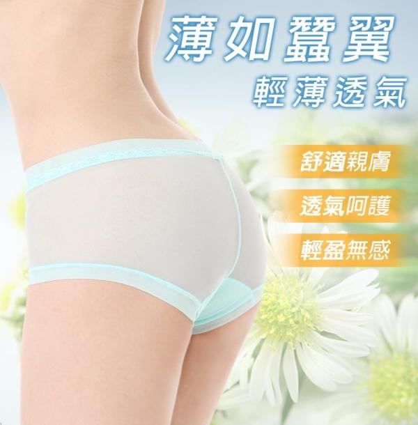 輕盈薄透蕾絲褲(8件不挑色) 輕薄無感 一次難忘 蕾絲內褲,內褲,透氣,輕薄,性感