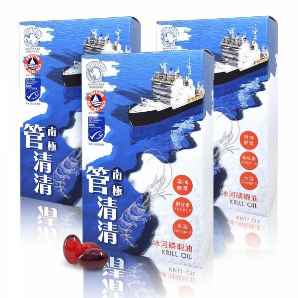 MIAU 管清清南極冰河磷蝦油軟膠囊3盒(30顆/盒)男性保健。青春期滋補。女性更年期調理。養生健康。美肌美顏。體質調整。營養補充。