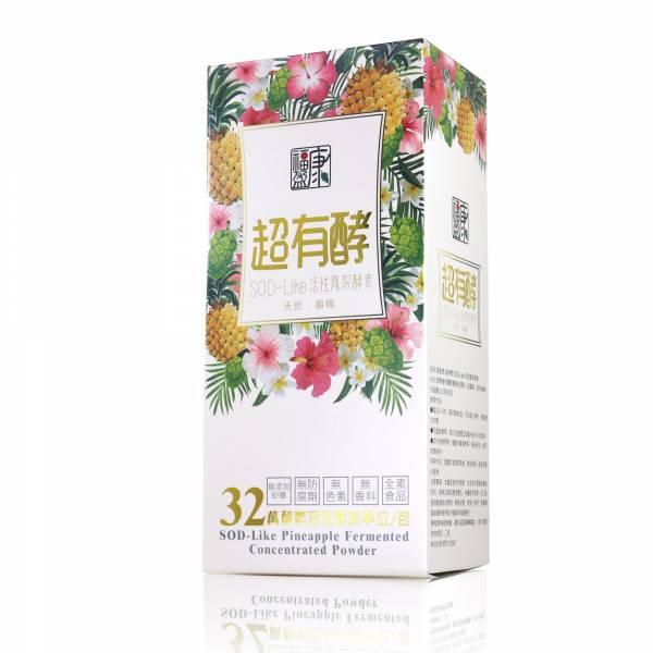 福盈康 超有酵SOD-Li ke活性鳳梨酵素/1盒雙酵王/一袋女王,歡樂智多星/健康有方強力推薦幫助消化。幫助維持消化道機能。改變細菌叢生態。使排便順暢。調整體質。調節生理機能。