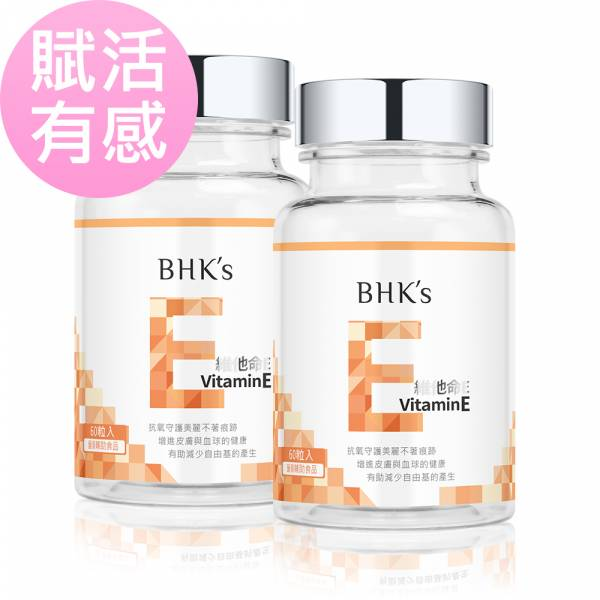 BHK's Vitamin E Softgels (60 softgels/bottle) x 2 bottles Vitamin E, Flax seed oil, antioxidant, D-α Tocopheryl, dietary supplement,aging