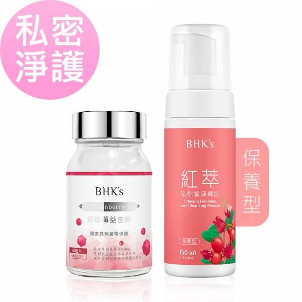 BHK's 私密淨護組 蔓越莓益生菌錠(60粒/瓶)+私密慕斯 保養型(150ml/瓶) 私密慕斯、私密潔淨慕斯、私密處保養、紅萃蔓越莓益生菌錠,女性私密清潔