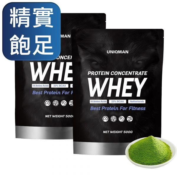 UNIQMAN Whey Protein Concentrate - Matcha Flavor (500g/bag) x 2 bags 乳清蛋白、Whey Protein、增肌