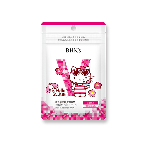 【夏日炎炎】BHK's 綜合維他命錠 (30粒/袋)♥Hello Kitty 綜合維他命,HelloKitty,綜合維生素,Kitty聯名,綜合維他命推薦