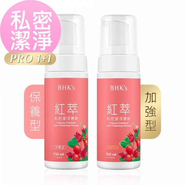 BHK's Crimson Feminine Care Cleansing Mousse - Daily Care (150ml/bottle) + Crimson Feminine Care Cleansing Mousse - Extra Strength (150ml/bottle) BHK's crimson feminine care cleansing mousse, Feminine wash, Feminine care,The best feminine wash, Daily Intimate wash, Feminine mousse.