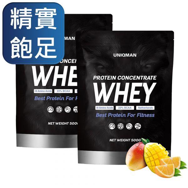 UNIQMAN 乳清蛋白粉 果汁 (500g/袋)2袋組 乳清蛋白、Whey Protein、增肌