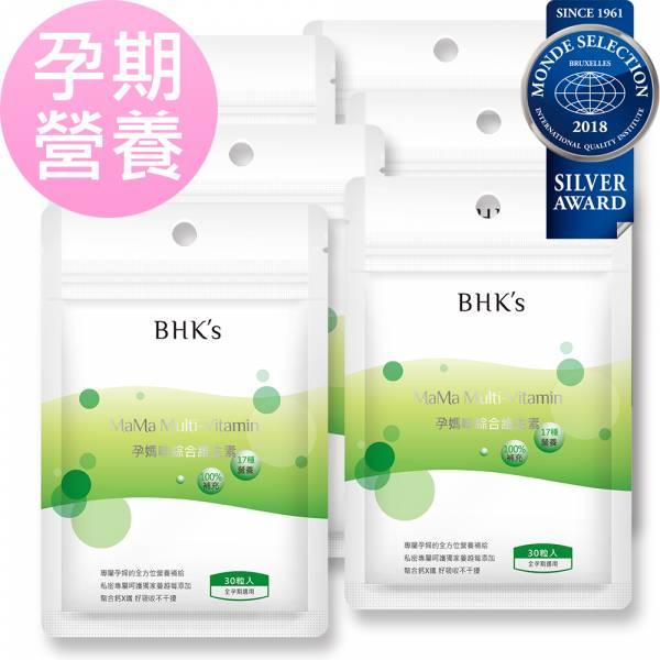 BHK's 孕媽咪綜合維生素 素食膠囊 (30粒/袋)6袋組【全面營養】 孕媽咪綜合維生素、孕婦維生素、懷孕維他命