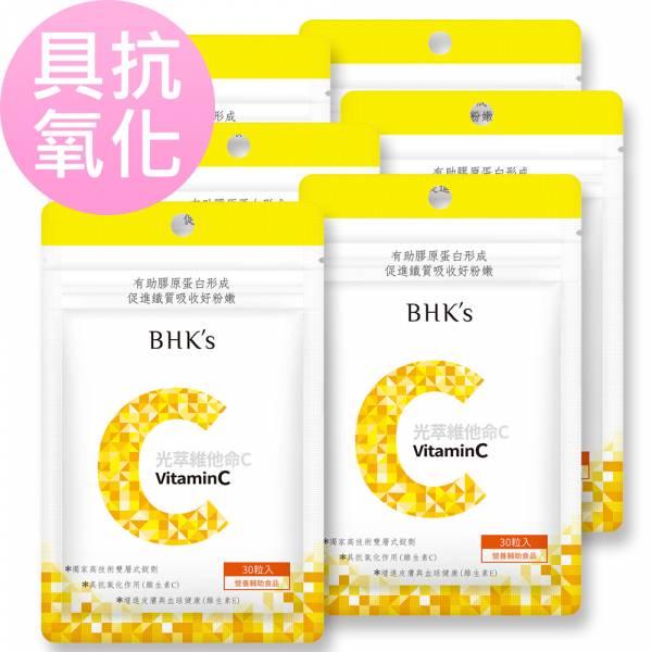BHK's 光萃維他命C雙層錠 (30粒/袋)6袋組【具抗氧化】 vitamin c,光萃維他命C,維生素C,維他命C雙層錠,抗氧化