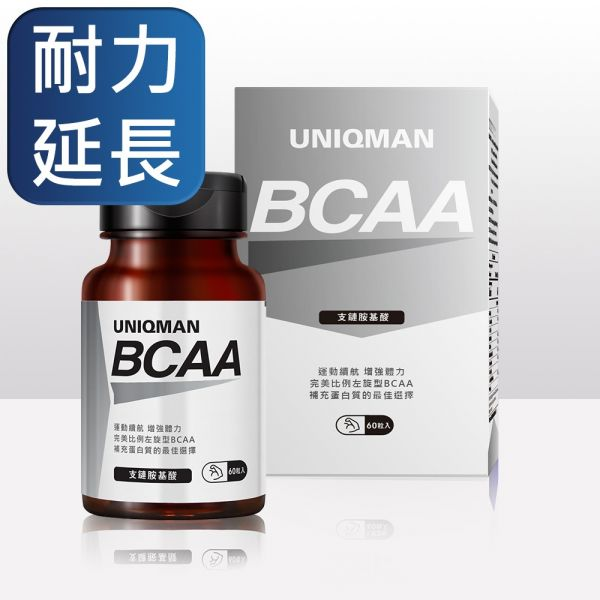 UNIQMAN Branched Chain Amino Acids Veg Capsules (60 capsules/bottle) 支鏈胺基酸、BCAA、增強肌耐力