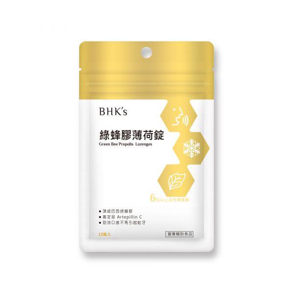 【清新潤喉】BHK's 綠蜂膠薄荷錠 (15粒/袋)
