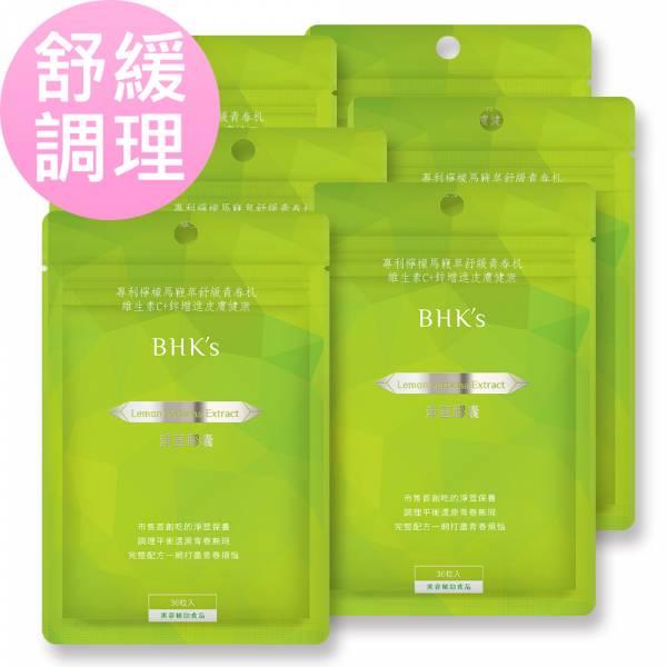 BHK's Lemon Verbena Extract Capsules (30 capsules/bag) x 6 bags Lemon Verbena extract, Lemon Verbena Extract Capsules, anti-acne vitamins, anti-acne supplement, acne treatment, acne supplement