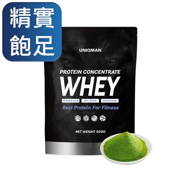 UNIQMAN Whey Protein Concentrate - Matcha Flavor (500g/bag) 乳清蛋白、Whey Protein、增肌