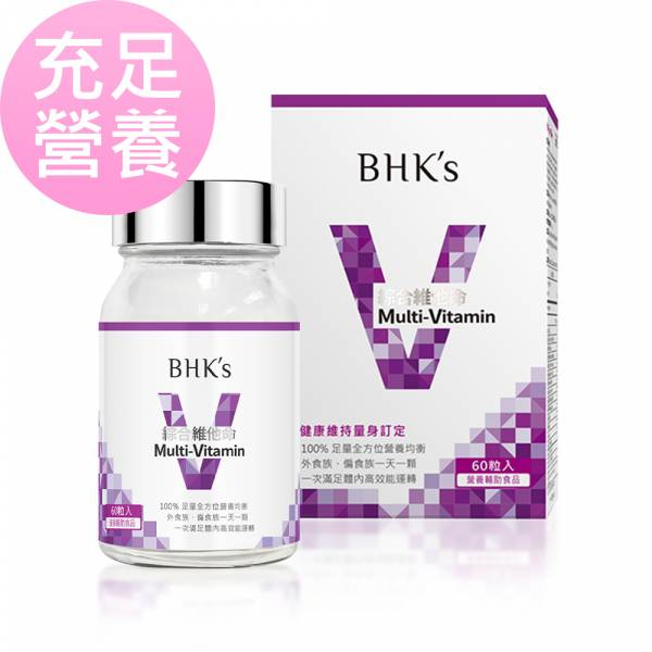 BHK's Multi-Vitamin Tablets (60 tablets/bottle) Multi vitamins, vitamin A, vitamin B, vitamin C, vitamin D, vitamin E, vitamin F, dietary supplement