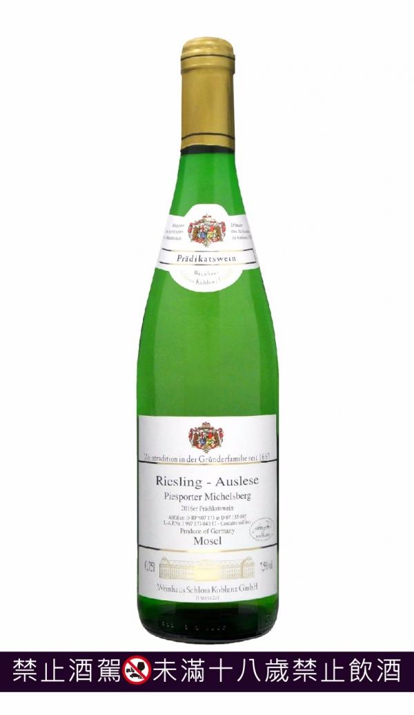 德國花漾城堡皇后鑽石勳章  頂級甜白葡萄酒(重甜) JOSEF DRATHEN,葡萄酒,德國甜白酒,josef drathen,AUSLESE,Auslese