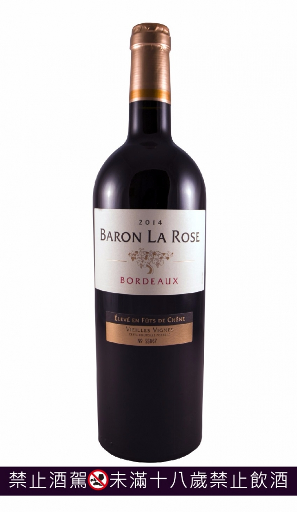 法國波爾多 Baron La Rose 拉洛絲城堡  葡萄酒,紅酒,級數酒,波爾多,品酒會, cabernet,卡本內,法國